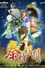 Qin's Moon Sub Español