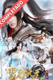 Lord Xue Ying Season 2