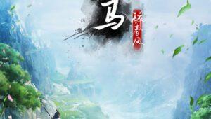 Las Novelas Shao Nian Baima Zui Chun Feng tendrán adaptación