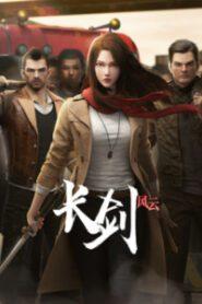 Long Sword [Zhang Jian Feng Yun]