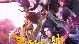 """El Donghua """"Chun Qiu Feng Shen"""" revela imágenes promocionales y fecha de estreno"""